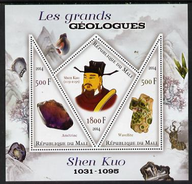 Mali 2014 Famous Gelogists & Minerals - Shen Kuo perf sheetlet containing one diamond shaped & two triangular values unmounted mint
