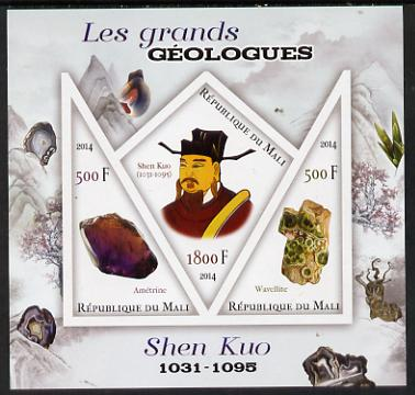 Mali 2014 Famous Gelogists & Minerals - Shen Kuo imperf sheetlet containing one diamond shaped & two triangular values unmounted mint
