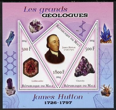 Mali 2014 Famous Gelogists & Minerals - James Hutton perf sheetlet containing one diamond shaped & two triangular values unmounted mint