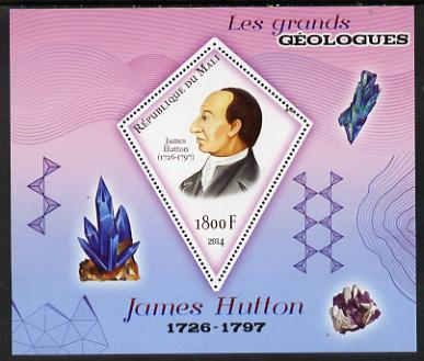 Mali 2014 Famous Gelogists & Minerals - James Hutton perf deluxe sheet containing one diamond shaped value unmounted mint