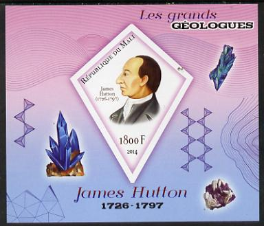 Mali 2014 Famous Gelogists & Minerals - James Hutton imperf deluxe sheet containing one diamond shaped value unmounted mint, stamps on personalities, stamps on shaped, stamps on diamond, stamps on geology, stamps on minerals