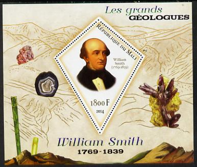 Mali 2014 Famous Gelogists & Minerals - William Smith perf deluxe sheet containing one diamond shaped value unmounted mint