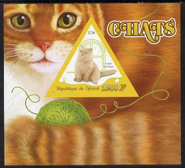 Djibouti 2014 Domestic Cats imperf deluxe sheet containing one triangular shaped value unmounted mint