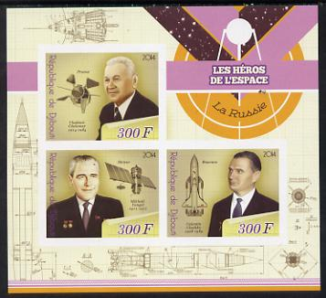 Djibouti 2014 Heroes of Space (Russian) imperf sheetlet containing three values unmounted mint