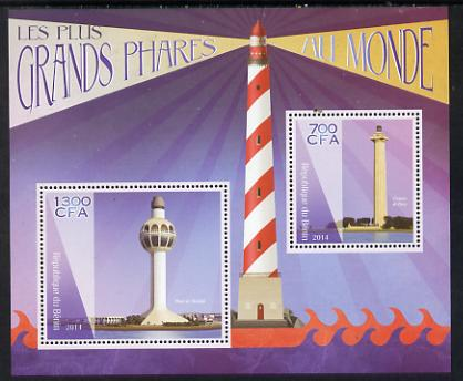 Benin 2014 Lighthouses perf sheetlet containing two values unmounted mint