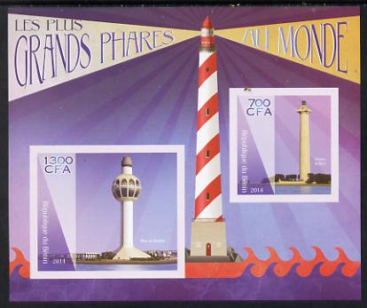 Benin 2014 Lighthouses imperf sheetlet containing two values unmounted mint