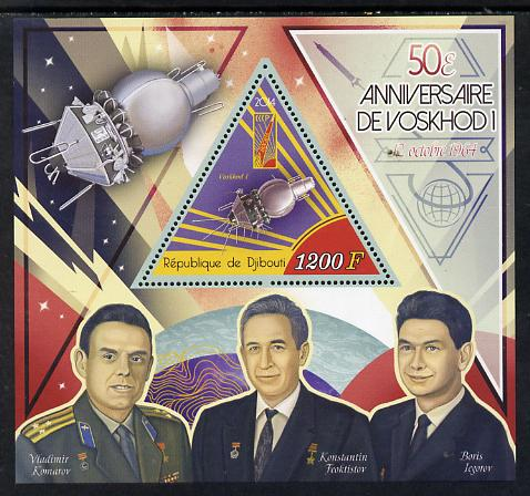 Djibouti 2014 50th Anniversary of Voskhod Programme perf sheetlet containing triangular value unmounted mint