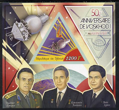 Djibouti 2014 50th Anniversary of Voskhod Programme imperf sheetlet containing triangular value unmounted mint