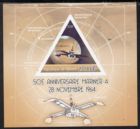 Djibouti 2014 50th Anniversary of Launch of Mariner 4 imperf sheetlet containing triangular value unmounted mint