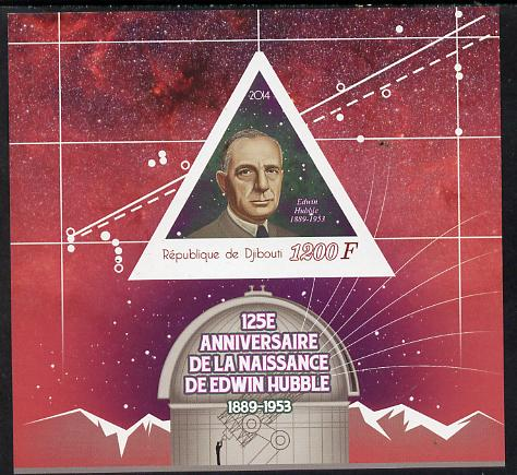 Djibouti 2014 125th Birth Anniversary of Edwin Hubble imperf sheetlet containing triangular value unmounted mint