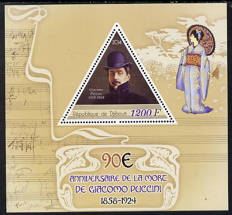Djibouti 2014 90th Death Anniversary of Giacomo Puccini perf sheetlet containing triangular value unmounted mint