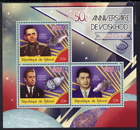 Djibouti 2014 50th Anniversary of Voskhod Programme perf sheetlet containing 3 values unmounted mint