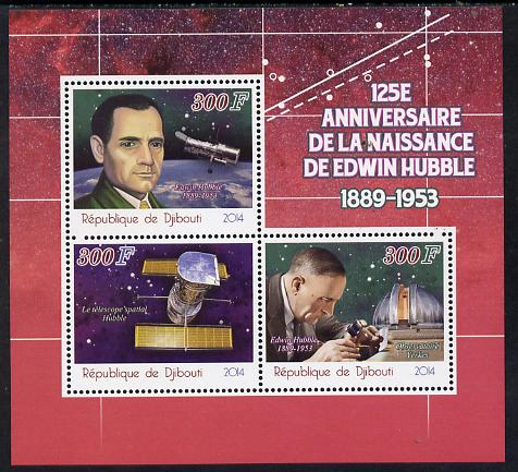 Djibouti 2014 125th Birth Anniversary of Edwin Hubble perf sheetlet containing 3 values unmounted mint