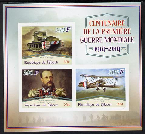 Djibouti 2014 Centenary of Start of First World War imperf sheetlet containing 3 values unmounted mint
