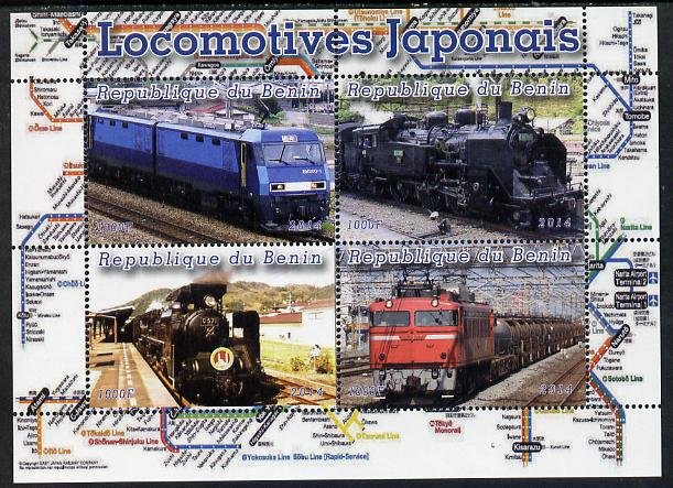 Benin 2014 Japanese Locomotives perf sheetlet containing 4 values unmounted mint. Note this item is privately produced and is offered purely on its thematic appeal