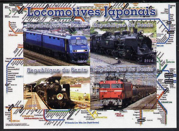 Benin 2014 Japanese Locomotives imperf sheetlet containing 4 values unmounted mint. Note this item is privately produced and is offered purely on its thematic appeal