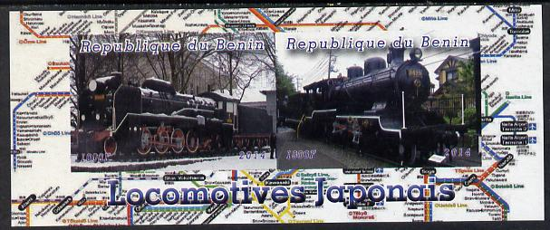 Benin 2014 Japanese Locomotives imperf sheetlet containing 2 values unmounted mint. Note this item is privately produced and is offered purely on its thematic appeal