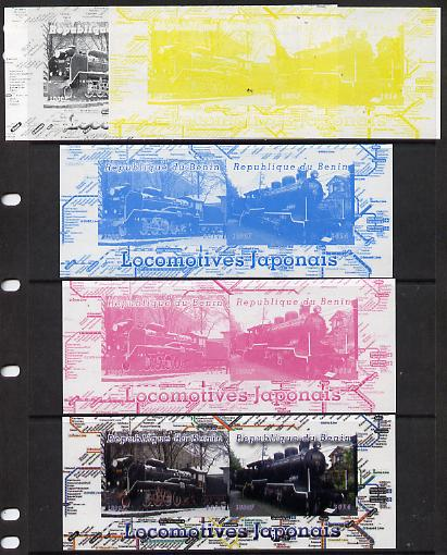 Benin 2014 Japanese Locomotives sheetlet containing 2 values - the set of 5 imperf progressive proofs comprising the 4 individual colours plus all 4-colour composite, unmounted mint