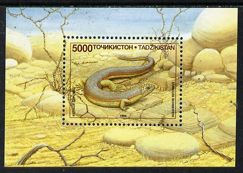 Tadjikistan 1994 Lizards m/sheet, SG MS 68