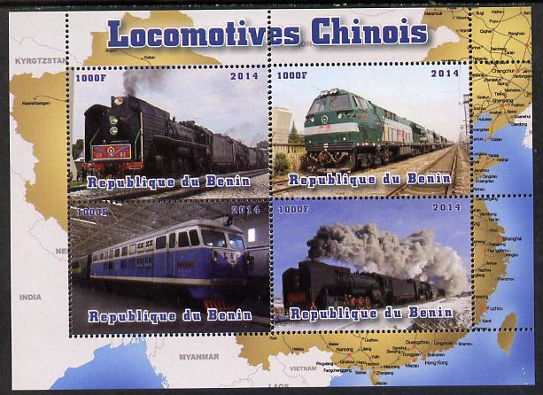 Benin 2014 Chinese Locomotives perf sheetlet containing 4 values unmounted mint. Note this item is privately produced and is offered purely on its thematic appeal