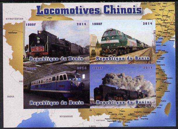 Benin 2014 Chinese Locomotives imperf sheetlet containing 4 values unmounted mint. Note this item is privately produced and is offered purely on its thematic appeal