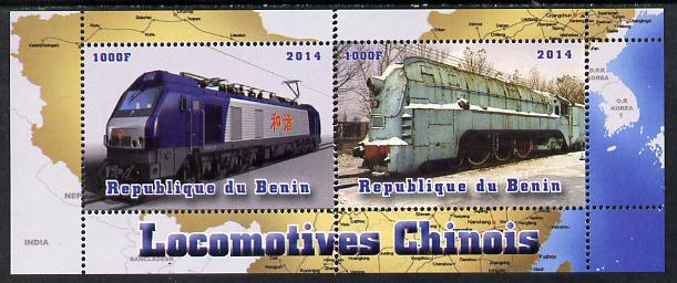 Benin 2014 Chinese Locomotives perf sheetlet containing 2 values unmounted mint. Note this item is privately produced and is offered purely on its thematic appeal