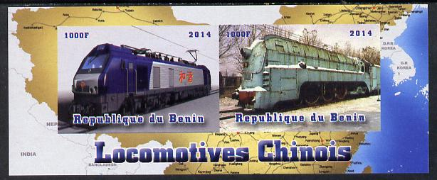 Benin 2014 Chinese Locomotives imperf sheetlet containing 2 values unmounted mint. Note this item is privately produced and is offered purely on its thematic appeal