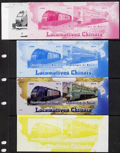 Benin 2014 Chinese Locomotives sheetlet containing 2 values - the set of 5 imperf progressive proofs comprising the 4 individual colours plus all 4-colour composite, unmounted mint