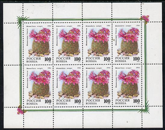 Russia 1994 Cacti 100r in special sheetlet of 8 unmounted mint, SG 6462, Mi 365