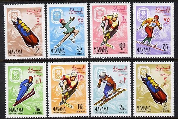 Manama 1967 Winter Olympics perf set of 8 (Mi 47-54A) unmounted mint