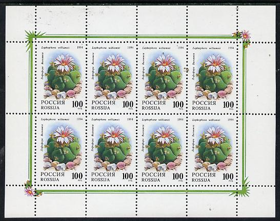Russia 1994 Cacti 100r in special sheetlet of 8 unmounted mint, SG 6463, Mi 364