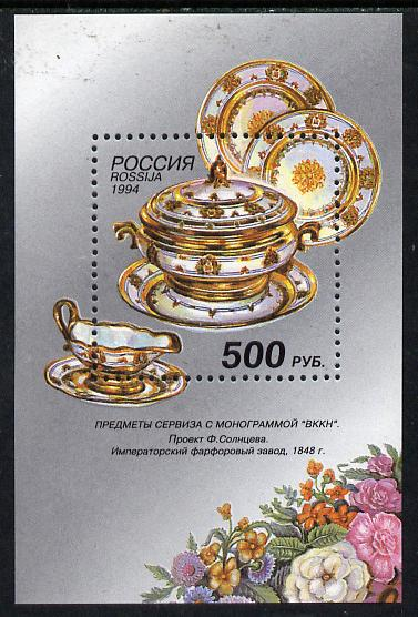 Russia 1994 Porcelain m/sheet unmounted mint, SG MS 6500, Mi BL 7