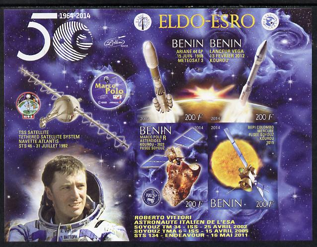 Benin 2014 European Space Research Organisation - Roberto Vittori imperf sheetlet containing 4 values unmounted mint