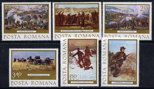 Rumania 1977 Centenary of Independence (Paintings) set of 6, SG 4290-95, Mi 3425-30