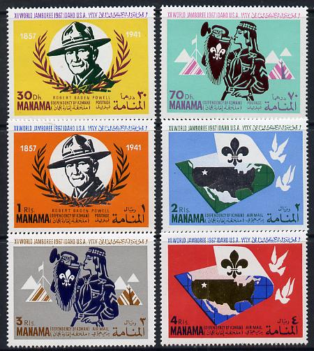 Manama 1967 Scouts perf set of 6 (Mi 31-36A) unmounted mint