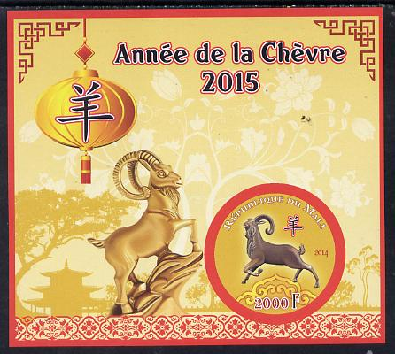 Mali 2014 Chinese New Year - Year of the Goat (Ram) perf s/sheet containing one circular value unmounted mint