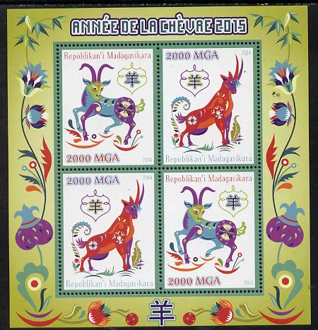 Madagascar 2014 Chinese New Year - Year of the Goat (Ram) perf sheetlet containing 4 values (2 pairs) unmounted mint