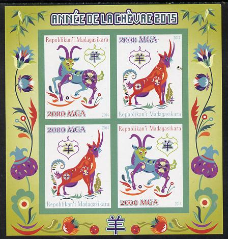 Madagascar 2014 Chinese New Year - Year of the Goat (Ram) imperf sheetlet containing 4 values (2 pairs) unmounted mint