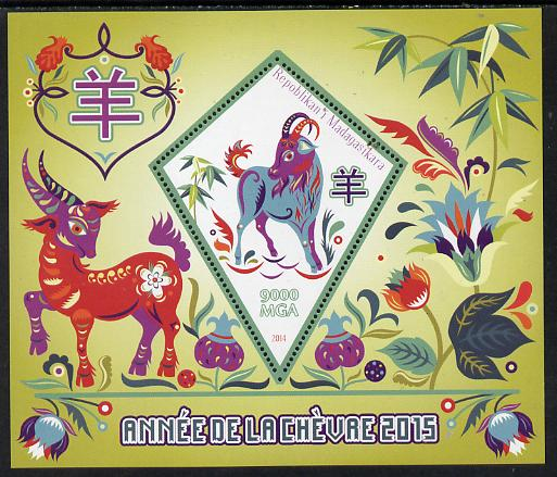 Madagascar 2014 Chinese New Year - Year of the Goat (Ram) perf s/sheet containing one diamond-shaped value unmounted mint