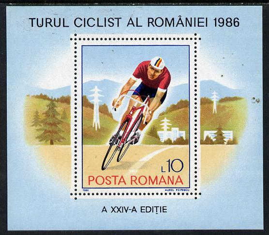 Rumania 1986 Cycle Tour of Rumania m/sheet unmounted mint, SG MS 5075, Mi BL 229