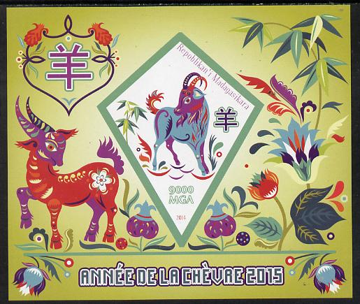 Madagascar 2014 Chinese New Year - Year of the Goat (Ram) imperf s/sheet containing one diamond-shaped value unmounted mint