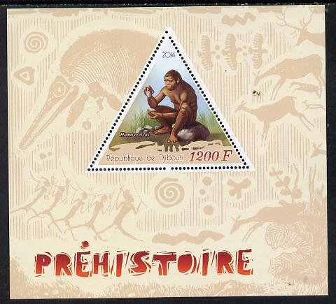 Djibouti 2014 Pre-historic perf s/sheet containing one triangular-shaped value unmounted mint