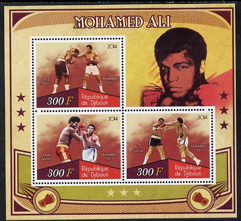 Djibouti 2014 Mohamed Ali perf sheetlet containing 3 values unmounted mint