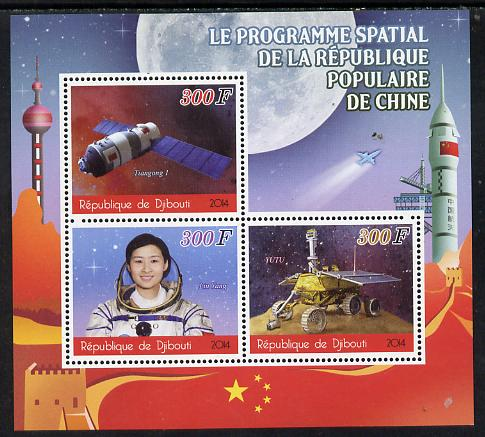 Djibouti 2014 Chinese Space Programme perf sheetlet containing 3 values unmounted mint