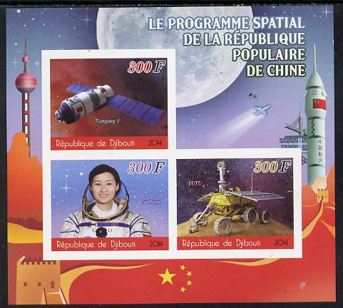 Djibouti 2014 Chinese Space Programme imperf sheetlet containing 3 values unmounted mint , stamps on space, stamps on rockets, stamps on satellites