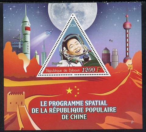 Djibouti 2014 Chinese Space Programme perf s/sheet containing one triangular-shaped value unmounted mint