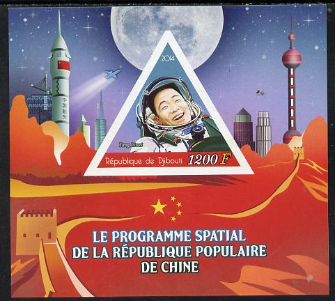 Djibouti 2014 Chinese Space Programme imperf s/sheet containing one triangular-shaped value unmounted mint