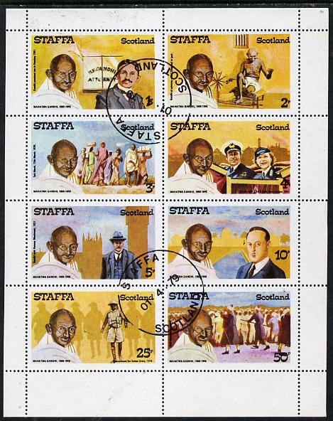 Staffa 1979 Gandhi perf set of 8 values cto used (1p to 50p)