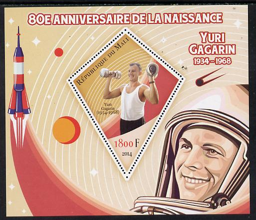 Mali 2014 80th Birth Anniversary of Yuri Gagarin perf s/sheet containing one diamond-shaped value unmounted mint