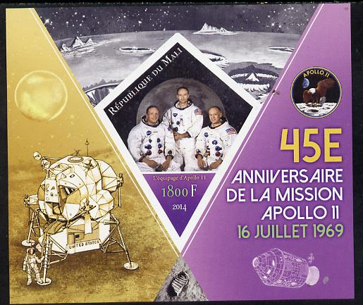 Mali 2014 45th Anniversary of Moon Landing imperf s/sheet containing one diamond-shaped value unmounted mint